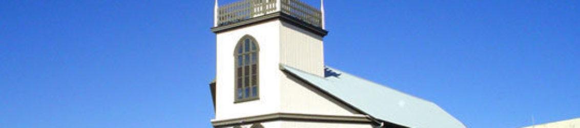 church_128-1132x670-1132x670-1-1132x250.jpeg
